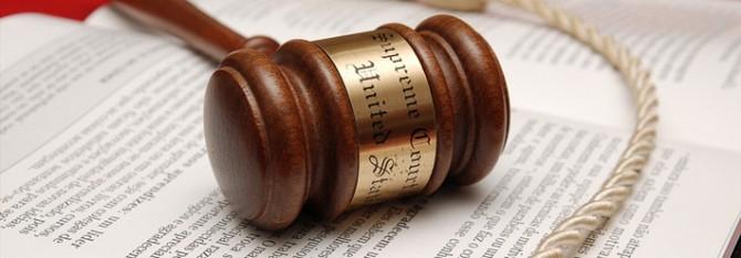 Возврат долгов с юридических лиц
